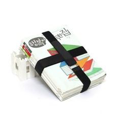 12p 베이직 북 스트랩(80cm)/문구점판매용 학원납