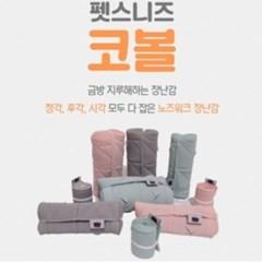 펫스니즈 코볼 노즈워크 핑크 중형