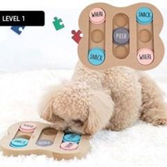 강아지 장난감 간식 놀이 노즈 워크 플레잉토이 레벨1