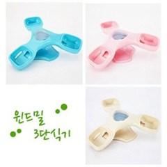 강아지 3단 식기 밥그릇 노즈 워크 장난감 블루