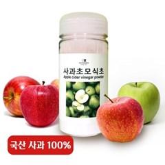 사과초모식초 애플사이다비니거분말 1통 150g_(468659)