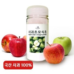 사과초모식초 애플사이다비니거분말 3통 총450g_(468657)