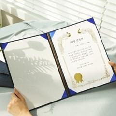 갓샵 부모님 용돈 상장 제작 만들기 인쇄 어버이날 이벤트 케이스