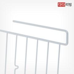 다다리빙 레이 행잉 바스켓 (화이트) 1+1_(2463413)