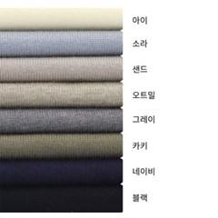 봄 루즈핏 정장 단추 카라넥 스티치 기본 심플 니트티