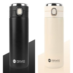1+1 미우 원터치 온도표시 스마트 LED 온도계 텀블러
