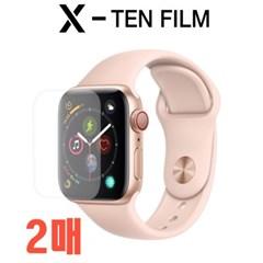 애플워치4/5/6/Nike 40mm풀커버필름전면2매