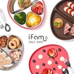 아이팜 3in1 에그 실리콘&스텐 흡착식판 유아식판