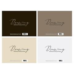 12000 모닝글로리 뜯어쓰는 드로잉북 16절(4권세트)