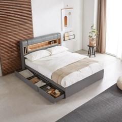 파로마 카밀LED 멀티수납 고급가죽 침대 Q_20T라텍폼