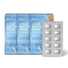 퍼펙토 시그니처 패밀리 100억 생유산균 3박스(60캡슐)