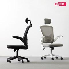 피노 멀티 사무용 의자(블랙바디)(CP-104)