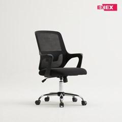 키오 멀티 책상 의자(블랙바디)(CP-106)