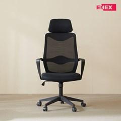 밀카 멀티 사무용 의자(블랙바디)(CP-102)
