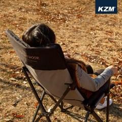 카즈미 릴렉스 토퍼 K20T1C009 / 릴렉스체어 쿠션 보온 커버