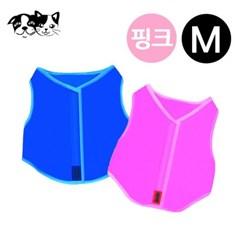 토리 강아지 쿨자켓 핑크 M
