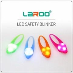 애견줄 라루 LED 블링커