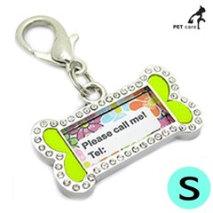 펜던트 인식표 큐빅 강아지 이름표 뼈다귀문양 S