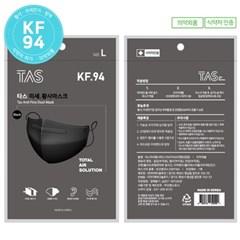 타스 미세황사먼지 새부리형 마스크 KF94(블랙) (대형) (개별포장)