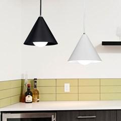 꼬깔 1등 LED 펜던트 식탁 조명