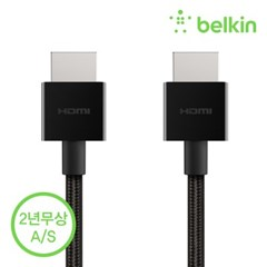 벨킨 울트라 HD 8K 120Hz High Speed HDMI 2.1 케이블 AV10176bt1M