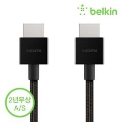 벨킨 울트라 HD 8K 120Hz High Speed HDMI 2.1 케이블 AV10176bt2M