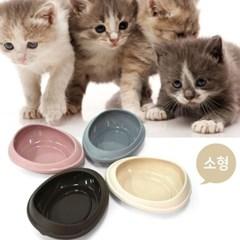 세련된 컬러 고양이 평판형 소형 화장실 그레이