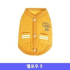 패리스독 강아지 조끼 애견옷 옐로우 S