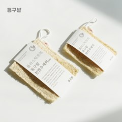 [동구밭] 올바른 천연수세미 대형