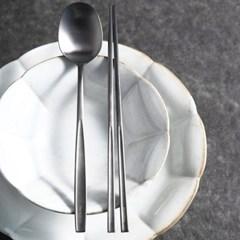 편안한 그립감 스텐 숟가락 젓가락 수저 세트 3color