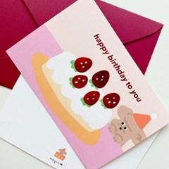 네고메 생일축하 박 엽서 2종