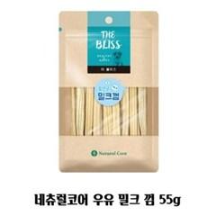 네츄럴코어 우유 밀크 껌 55g 개껌 강아지 간식
