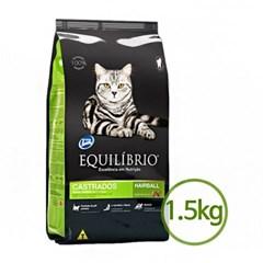 고양이 이퀼리브리오 중성화캣 캐스트레이티드 1.5kg