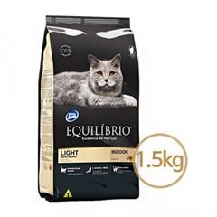 고양이 이퀼리브리오 라이트캣 1.5kg 체중관리 사료