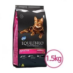 고양이 이퀼리브리오 어덜트캣 치킨 1.5kg 캣 사료
