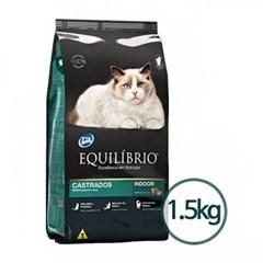 고양이 이퀼리브리오 시니어캣 캐스트레이티드 1.5kg