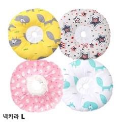 고양이 넥카라 힐링타임 도넛 쿠션 넥카라 L 1개