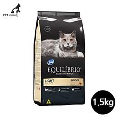 토탈 이퀼리브리오 라이트캣 체중조절 1.5kg