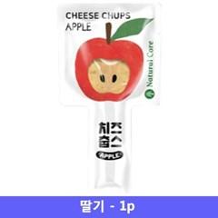 네츄럴코어 애견간식 치즈춥스 딸기 1개
