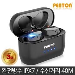 펜톤 TSX다이아팟 무선 블루투스 이어폰
