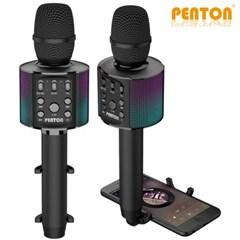 펜톤 BM3 무선 블루투스 노래방 마이크