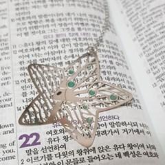 꿈꾸는나무 별 체인 북마크-컬러