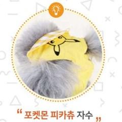 포켓몬스터x다솜 피카츄 홈즈 모자