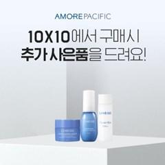 [라네즈] 립 슬리핑 마스크 EX 20g +[사은품 증정]