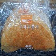 [남도장터]현미 수제누룽지 400g (모양)