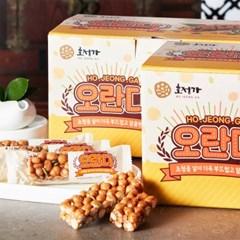 [남도장터]달콤하고 고소한 오란다 860g