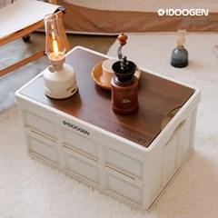 아이두젠 이지 폴딩 캠핑 박스 접이식 테이블 우드 상판