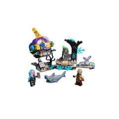 [레고 히든사이드] 70433 J.B.의 잠수함