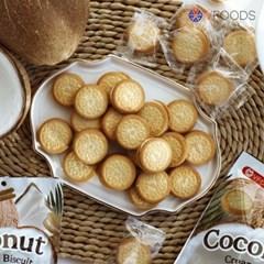 태국쇼핑템 코코넛크림 쿠키75g 10봉세트
