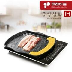 키친아트 인덕션용고기불판 가정용 소고기 고기굽는팬_(625218)